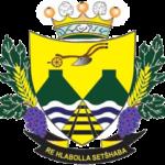 Ephraim Mogale Local Municipality Matric Bursary